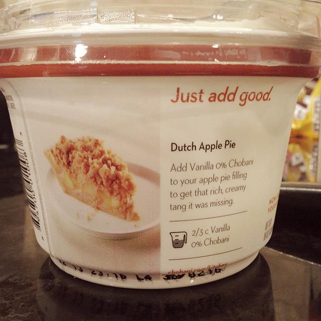 yogurt-inspiration